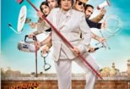 Bajatey Raho (2013) DVD Releases