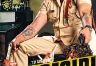 Policegiri (2013) DVD Releases