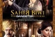 Saheb Biwi Aur Gangster Returns (2013) DVD Releases
