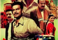 Special 26 (2013) DVD Releases