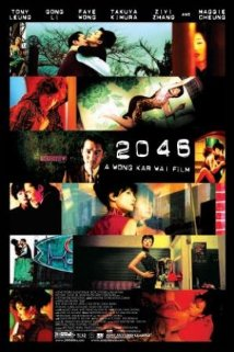 2046 (2004) DVD Releases