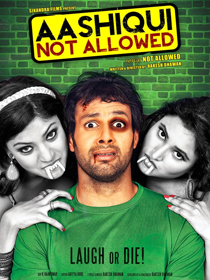 Aashiqui Not Allowed (2013) DVD Releases