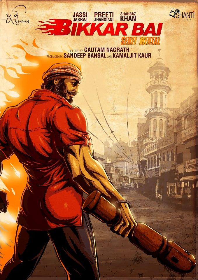 Bikkar Bai Sentimental DVD Releases