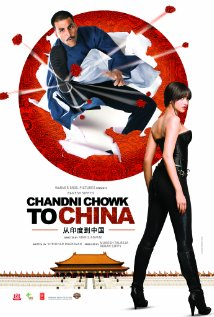 Chandni Chowk to China (2009) DVD Releases
