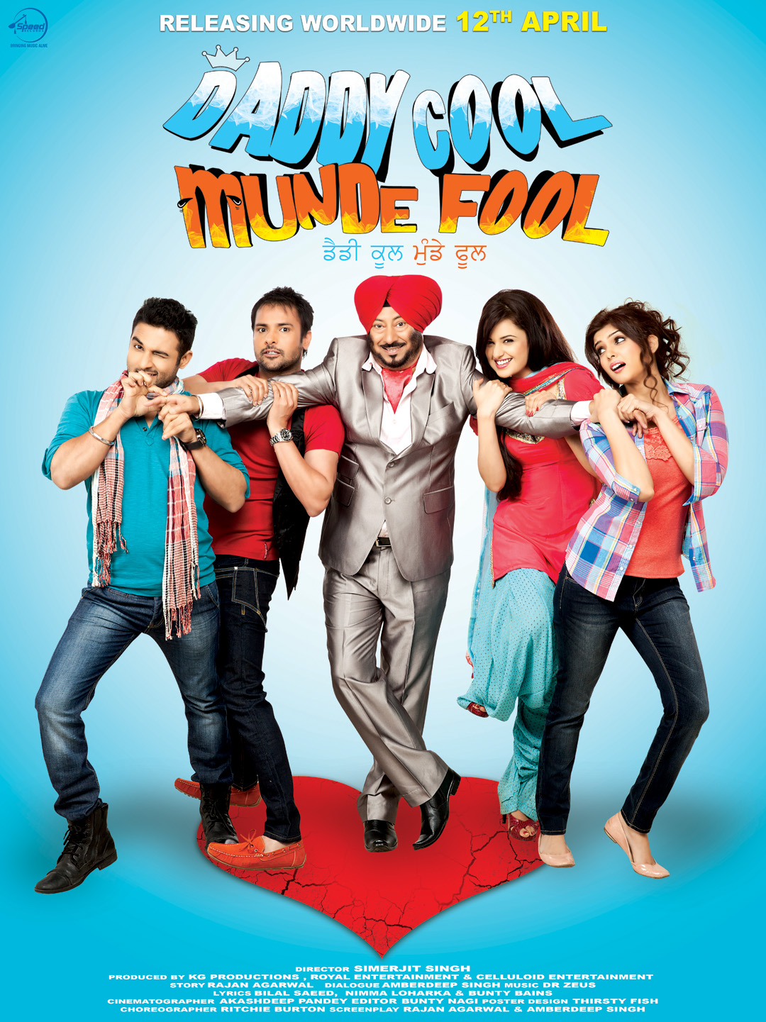 Daddy Cool Munde Fool (2013) DVD Releases