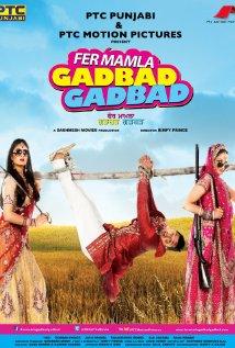 Fer Mamla Gadbad Gadbad (2013) DVD Releases