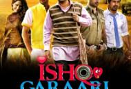 Ishq Garari DVD Releases