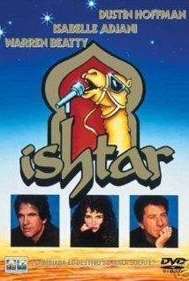 Ishtar (1987) DVD Releases