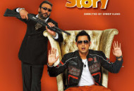 Lucky DI Unlucky Story (2013) DVD Releases