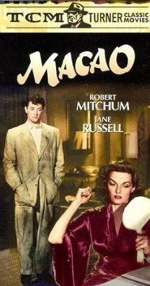 Macao (1952) DVD Releases
