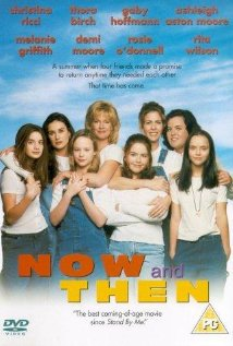 Now and Then (1995) DVD Releases