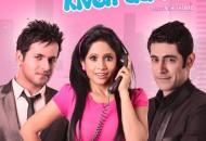 Pooja Kiven Aa (2013) DVD Releases