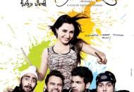 Pure Punjabi (2012) DVD Releases