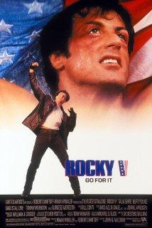 Rocky V (1990) DVD Releases