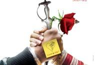Singh vs. Kaur (2013) DVD Releases