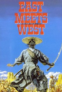 East Meets West (1995) DVD Releases