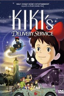 Kiki's Delivery Service (1989) DVD Releases