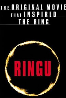Ring (1998) DVD Releases