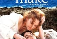 The Sea Purple (2009) DVD Releases
