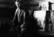 Andrei Rublev (1966) DVD Releases