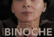Camille Claudel 1915 (2013) DVD Releases