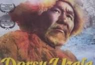 Dersu Uzala (1975) DVD Releases
