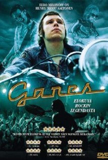 Ganes (2007) DVD Releases