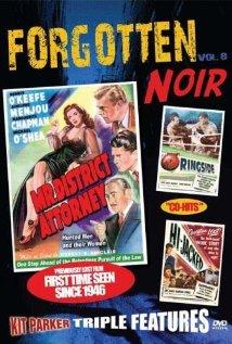 Hi-Jacked (1950) DVD Releases
