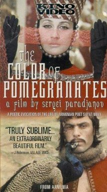 The Color of Pomegranates (1968) DVD Releases