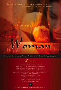 Woman (2007) DVD Releases