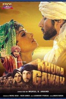 Amitabh Bachchan starer Khuda Gawah Movie (1993) Release